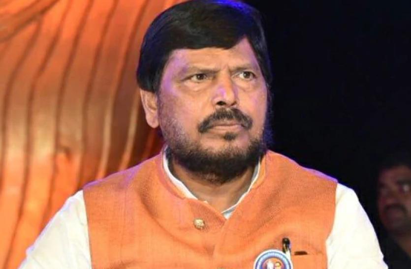 केंद्रीय मंत्री रामदास अठावले का बड़ा बयान - अब महाराष्ट्र में लगे राष्ट्रपति शासन