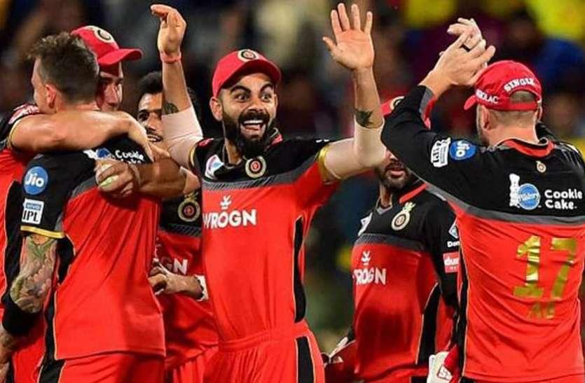 IPL 14: RCB करने जा रही है ये बड़ा बदलाव, जल्द होगा खुलासा