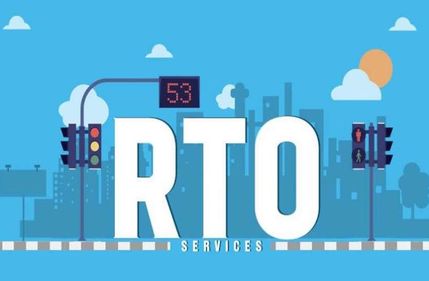 Transport Department: RTO ने खोली 2000 आटो परमिट, मिलेगा 4000 रोजगार