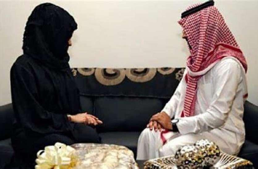 सऊदी अरब के पुरुष अब पाकिस्तान समेत इन चार देशों की लड़कियों से नहीं कर पाएंगे शादी, जानिए क्या है वजह?