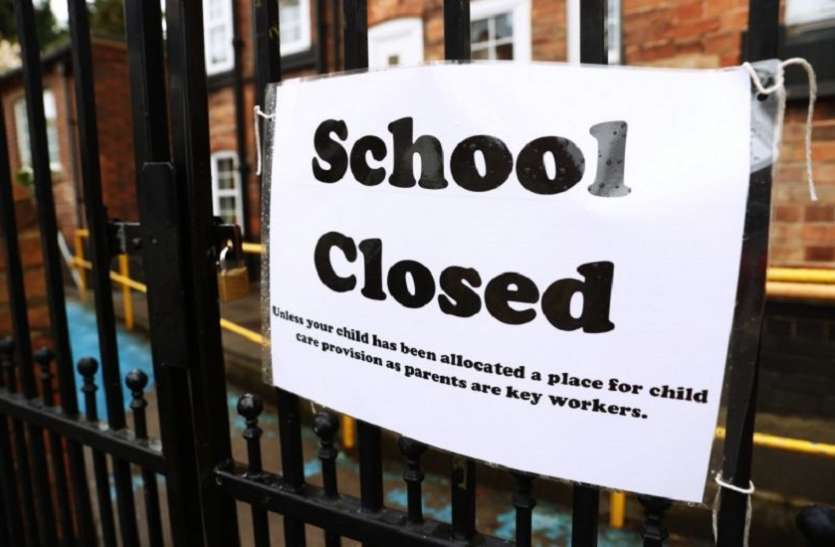 कोरोना संक्रमण का खतरा अब 9 से 12 तक के भी सभी स्कूल 11 अप्रैल तक के लिए बंद