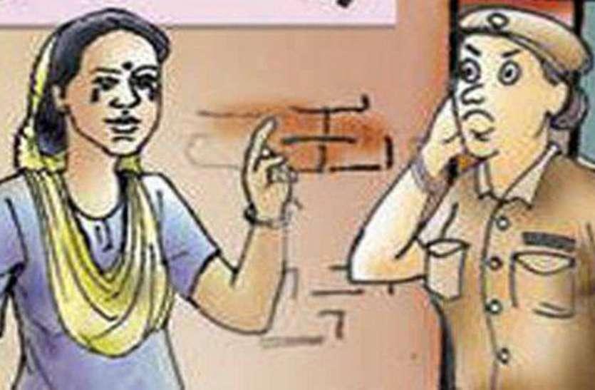 पति ने दिव्यांग नाबालिग से छेड़छाड़ की, पत्नी ने किया थाने में हंगामा
