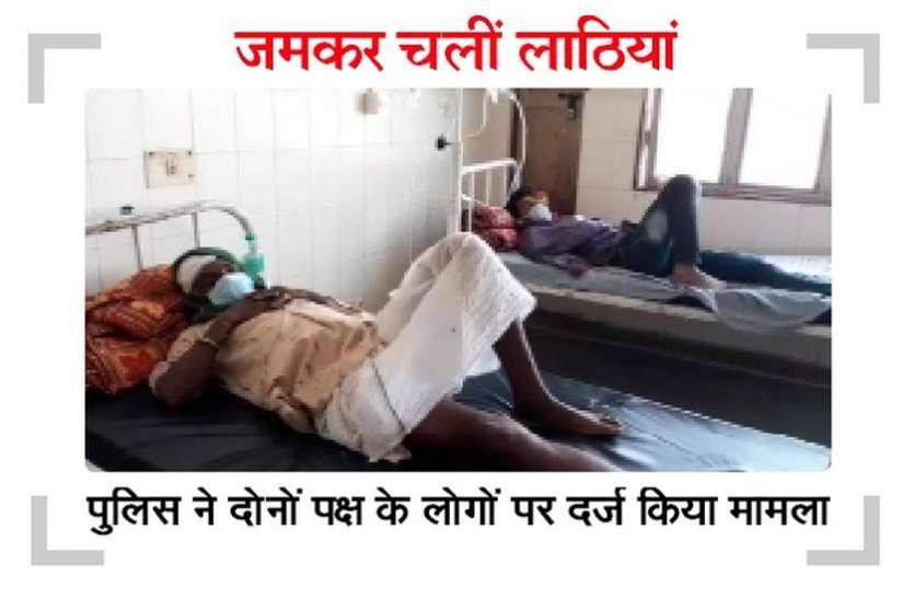 झालावाड़ के बौरेली में दो गुटों में खूनी संघर्ष, 10 लोग घायल