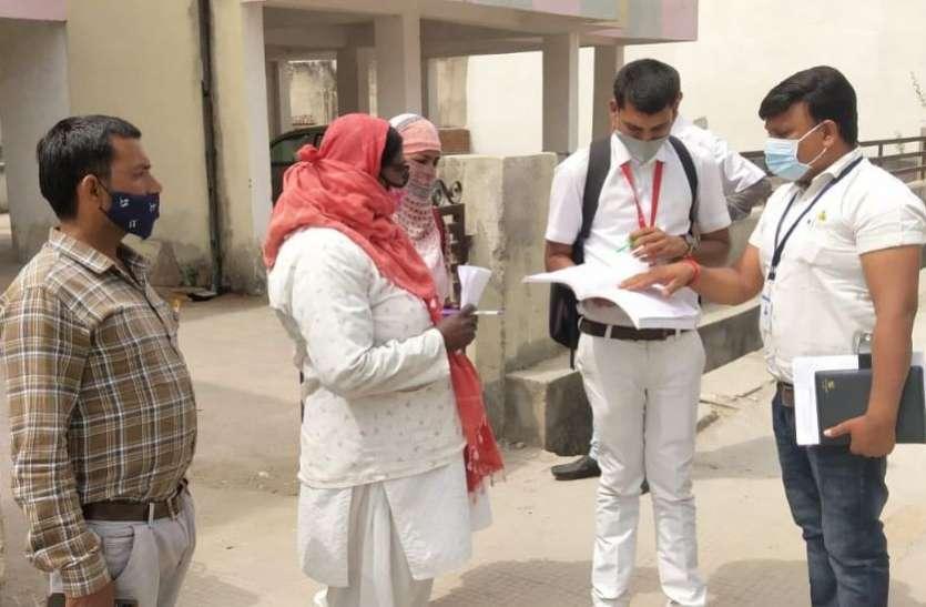 पहले दिन 1021 घरों तक पहुंचा चिकित्सा विभाग