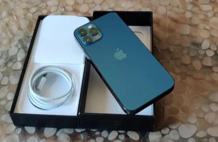 iphone के साथ चार्जर न देना एप्पल को पड़ा भारी, लगा करोड़ों का जुर्माना