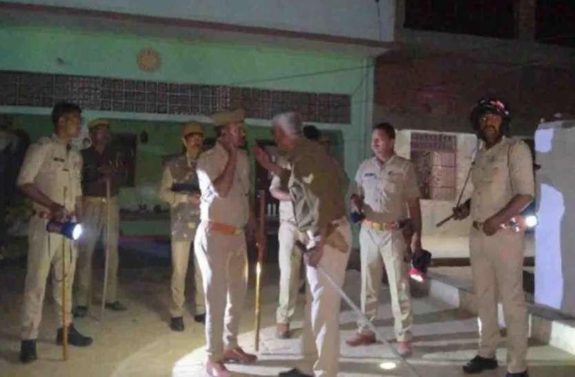 अंजाम से बेखबर पुलिस टीम पहुंची मामला सुलझाने, हो गया बड़ा हमला, कई पुलिसकर्मी घायल, फोर्स तैनात