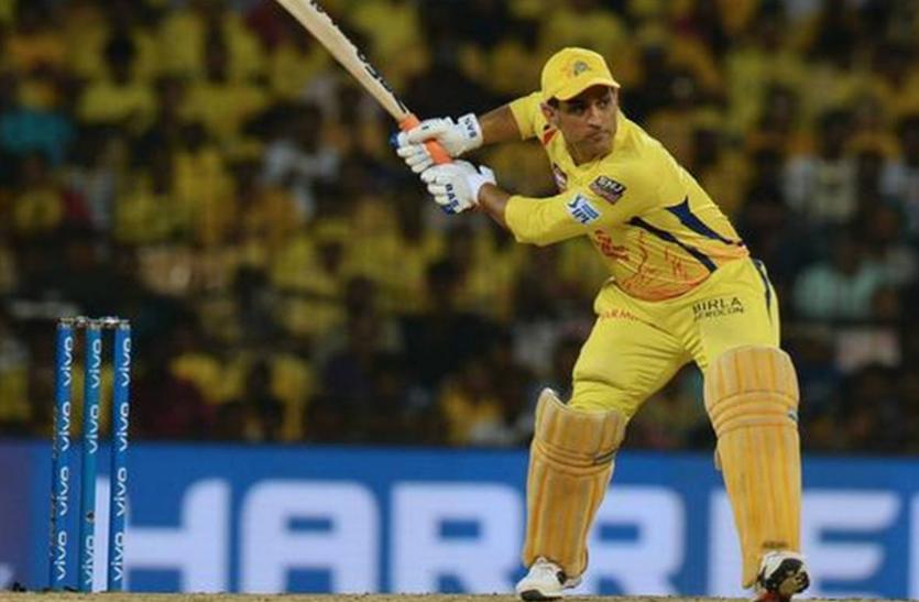 IPL 2021 : महेन्द्र सिंह धोनी ने जड़ा 114 मीटर लंबा छक्का, वीडियो हुआ वायरल