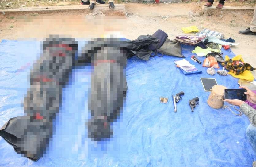 दंतेवाड़ा में सुरक्षाबलों ने 4 लाख के 2 इनामी नक्सलियों को मार गिराया, हथियार भी बरामद