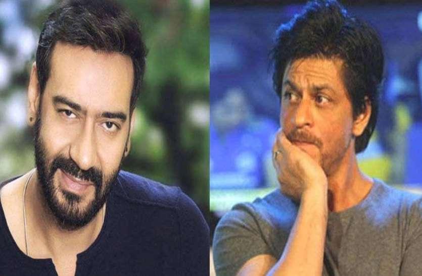 पान मसाला के ऐड में अजय देवगन संग काम करके बुरे फंसे शाहरुख खान, ट्विटर पर उड़ रहा मजाक