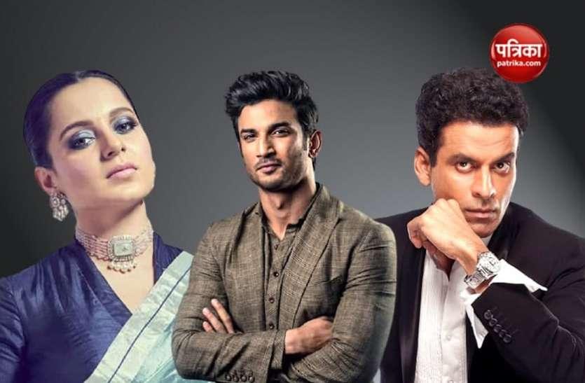National Film Awards 2019: कंगना को मिला बेस्ट एक्ट्रेस अवॉर्ड, सुशांत की 'छिछोरे' सर्वश्रेष्ठ हिंदी फिल्म