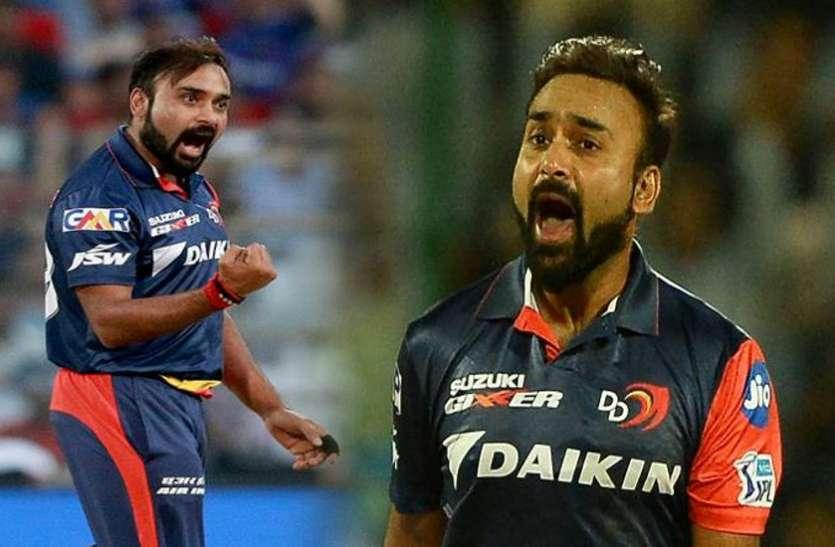 IPL 2021: हैट्रिक लेने वाले टॉप 5 खिलाड़ी, अमित मिश्रा 3 हैट्रिक लेने वाले इकलौते गेंदबाज