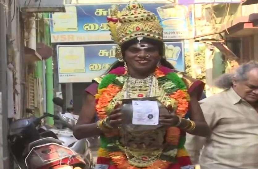 Tamil Nadu Assembly Elections 2021: किन्नर भारती कन्नमा ने मदुरै को मॉडल सिटी बनाने का किया वादा