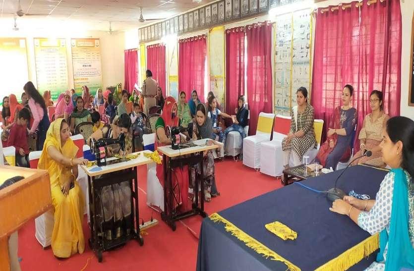 महिला सशक्तिकरण के तहत कौशल विकास परामर्श कार्यक्रम का आयोजन