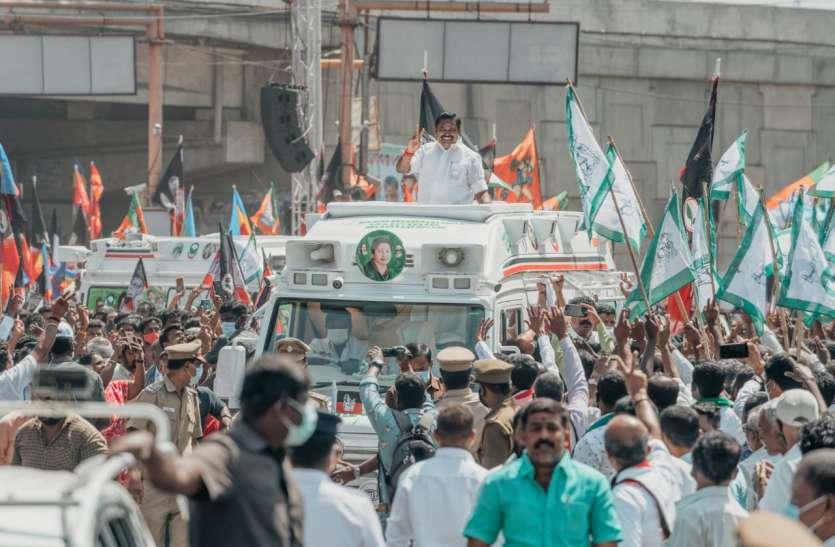 Tamil Nadu Assembly Elections 2021: सीमए पलनीस्वामी बोल- करुणानिधि को स्टालिन पर नहीं था भरोसा, इसलिए पार्टी नहीं सौंपी