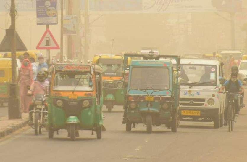 Rajasthan Weather: जोधपुर में छाया धूल का गुबार, ज्यादातर जिलों में आंधी-बारिश