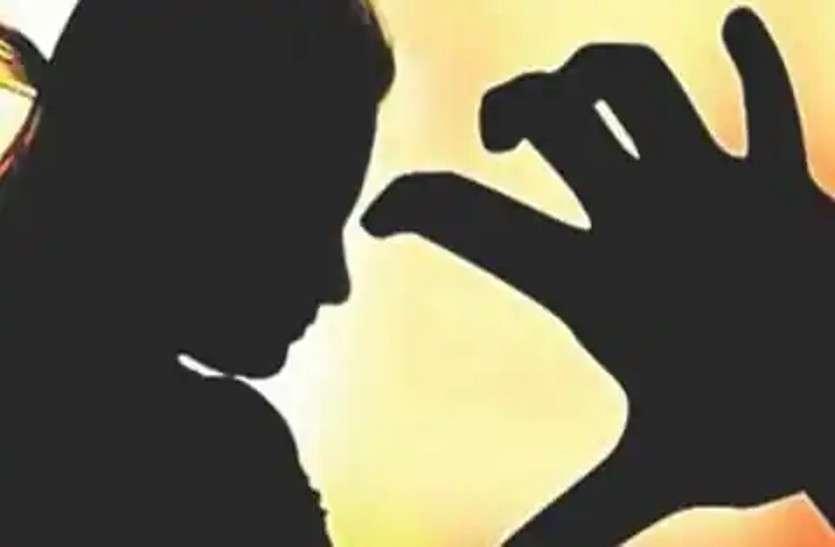 नाबालिग का अपहरण कर 31 घंटे तक अलग-अलग जगह बलात्कार
