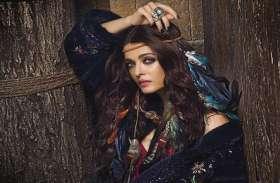 Aishwarya Rai Bachchan Photos: ऐश्वर्या राय बच्चन के HD और HQ फोटोज