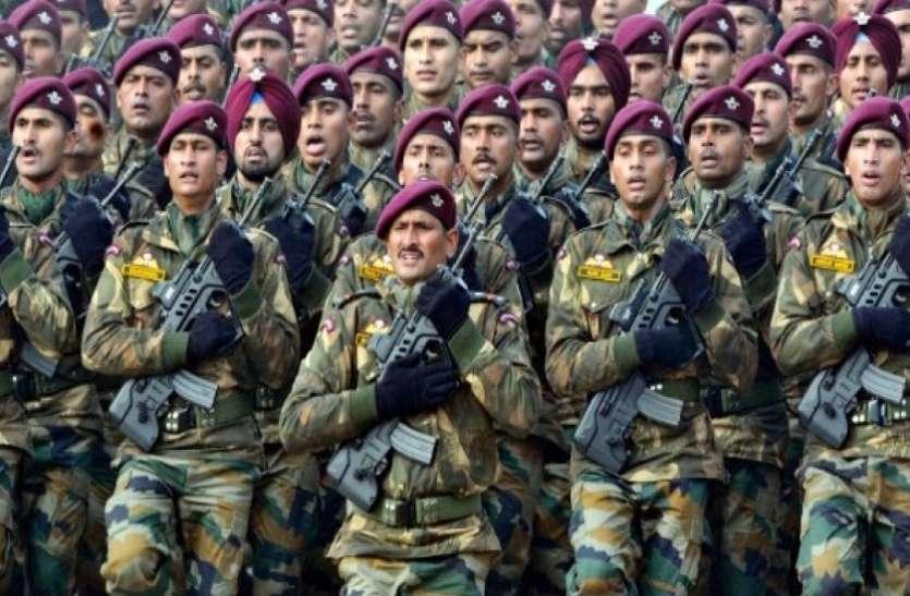 Army Recruitment Scam: रिश्वत देकर सेना में भर्ती अधिकारियों-कैडेटों के खिलाफ आर्मी करेगी कड़ी कार्रवाई