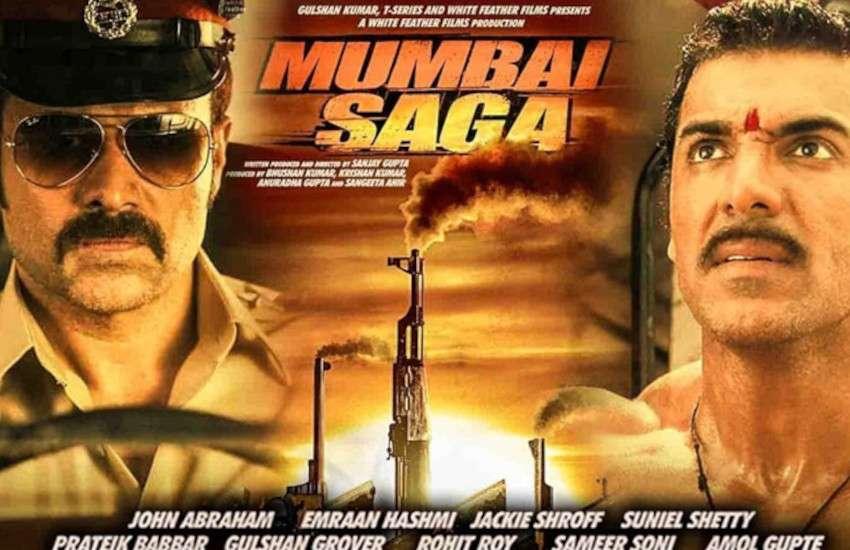 mumbai_saga_movie.jpg