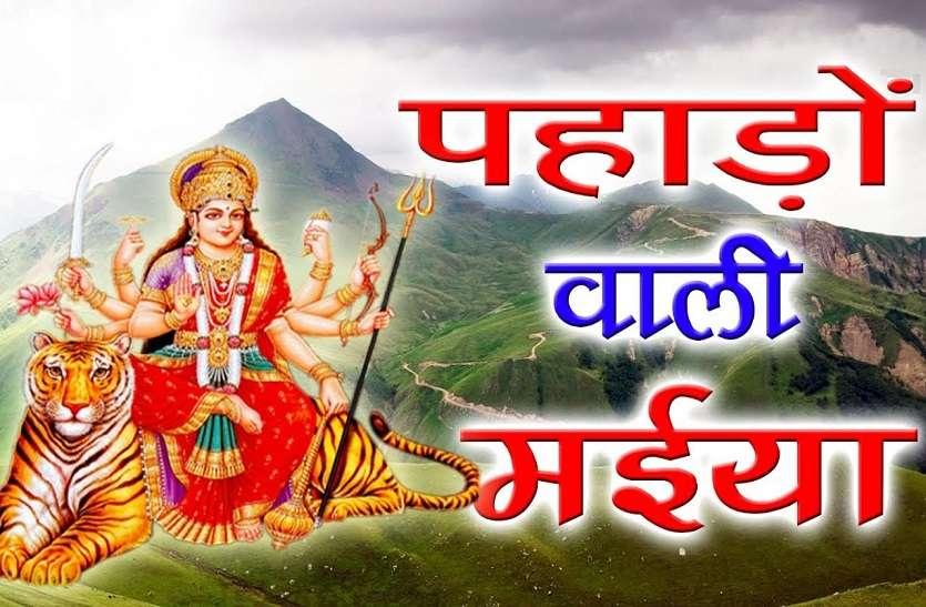 https://www.patrika.com/temples/why-shakti-ki-devi-durga-called-pahadowali-mata-6761364/