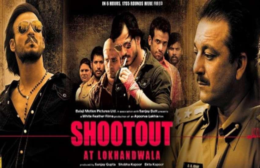 shootou_at_lokhandwala.jpg