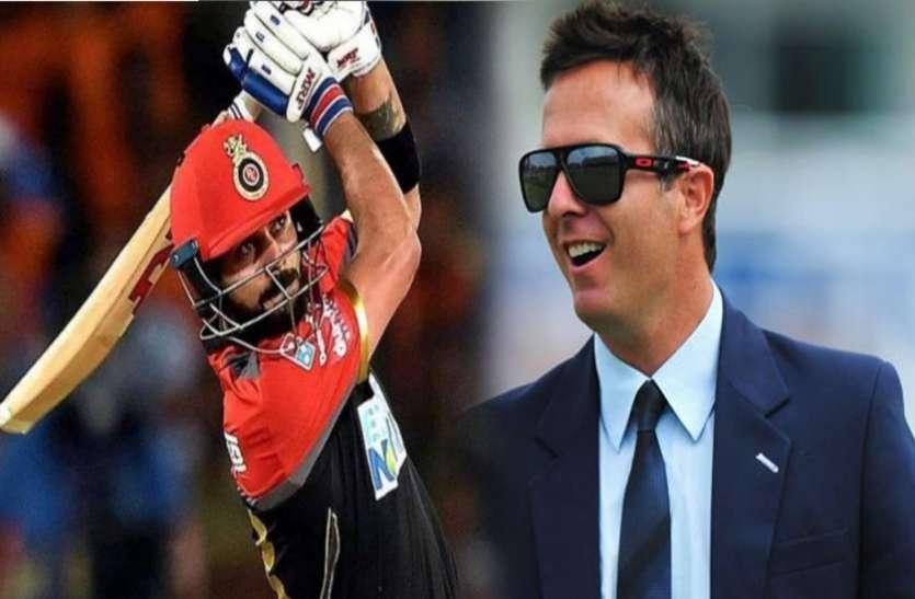 IPL 2021: पूर्व इंग्लैंड कप्तान माइकल वॉन ने बताया विराट कोहली के इस प्लान से कैसे मजबूत होगी RCB