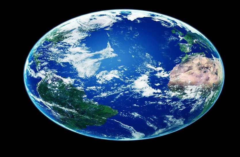 क्या आप जानते हैं कौनसा है नीला ग्रह?