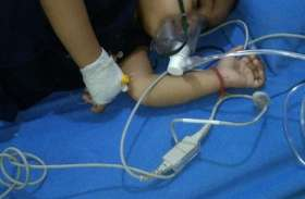 डेढ़ साल के बच्चे के गले में फंसा लोहे का बायशर, ऑपरेशन कर निकाला