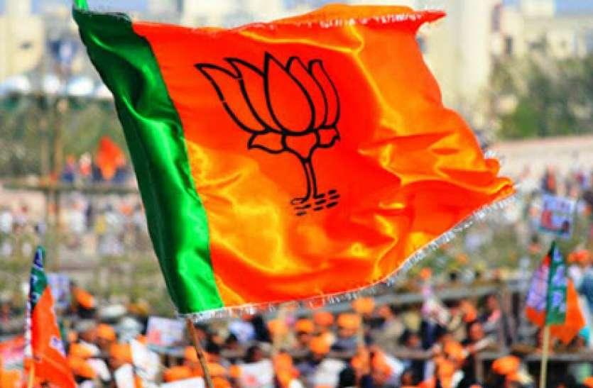 Assam Assembly Elections 2021: इन उम्मीदवारों के दम पर चुनावी मैदान में बीजेपी, देखें प्रत्याशियों की पूरी सूची