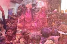 Rangbhari Ekadashi: काशी में बाबा ने भक्ताें संग खेली होली, देखें तस्वीरें...