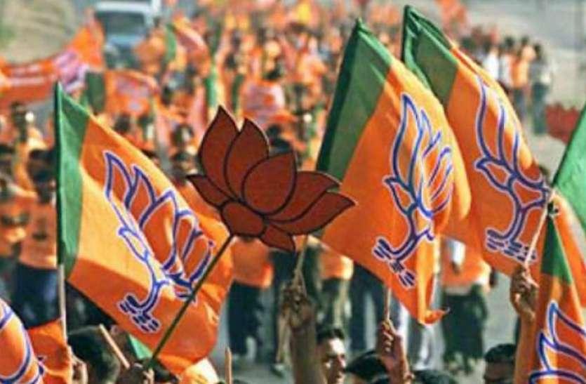 Panchayat Election : मिशन 2022 के तहत पंचायत चुनाव में टिकटबांट रही भाजपा