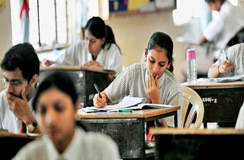 यूपी के सरकारी प्राइमरी स्कूलों में नहीं रद्द होगी परीक्षाएं, अप्रैल के अंत में होगी आंकलनपरीक्षा