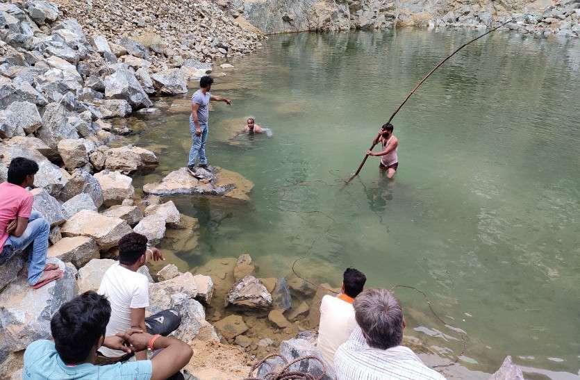 पत्थरों की खदान के नीचे भरे पानी में डूबने से दो बालकों की मौत, स्कूल से छुट्टी के बाद दोस्तों के साथ गए थे नहाने