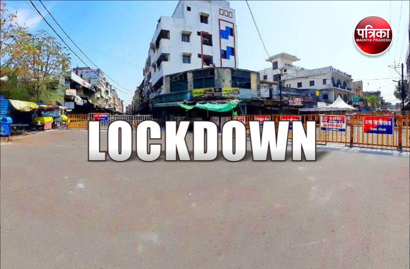 लॉकडाउन में सख्तीः 20 कंटेनमेंट जोन बने, बाहर निकलने पर 2 हजार जुर्माना