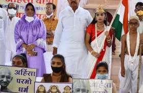 शहीद दिवस पर अहिंसा यात्रा और मौन कार्यक्रम