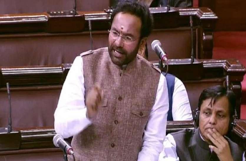 धारा 370 खत्म होने के बाद जम्मू-कश्मीर में आतंकी घटनाओं में आई कमी: गृह राज्य मंत्री