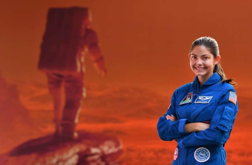 दुनिया की सबसे युवा महिला अंतरिक्ष यात्री 2030 में उतरेगी मंगल पर