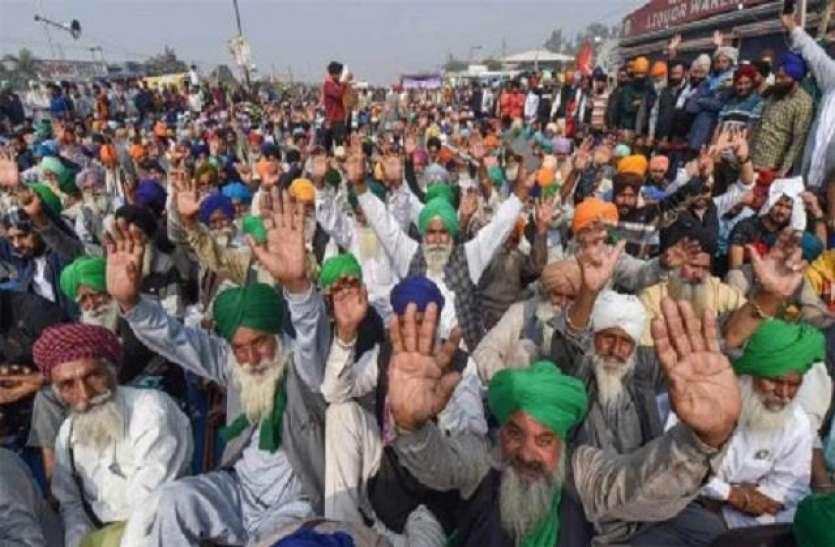Bharat Bandh 26 March 2021: किसानों ने किया कल भारत बंद का आह्वान, जानिए कौनसी सेवाएं रहेंगी प्रभावित