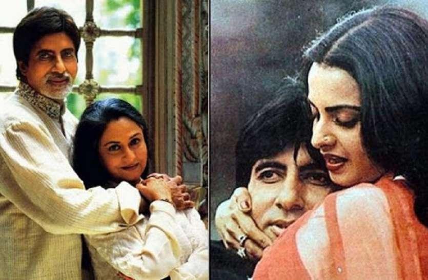जब जया बच्चन ने रेखा को घर पर बुलाकर दी थी चेतावनी
