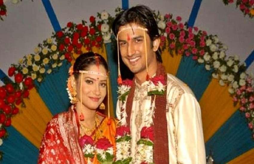 Ankita Lokhande Sushant Singh Rajput