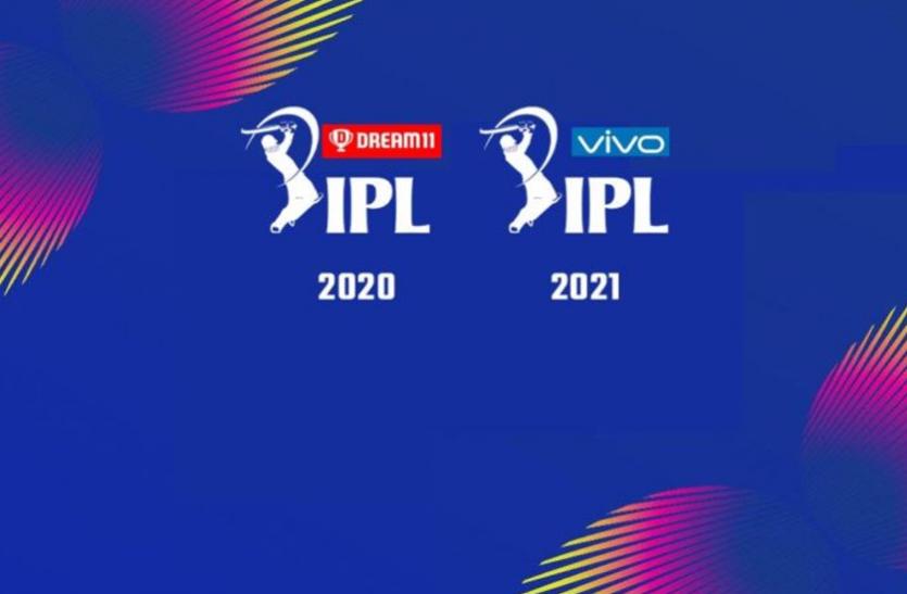 IPL 2021: ये 8 चीजें आईपीएल के इस सीजन को बनाएंगी पिछले सीजन अलग