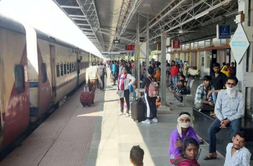 कटनी-मुड़वारा से बीना के बीच 8 अप्रैल से चलेगी मेमू ट्रेन