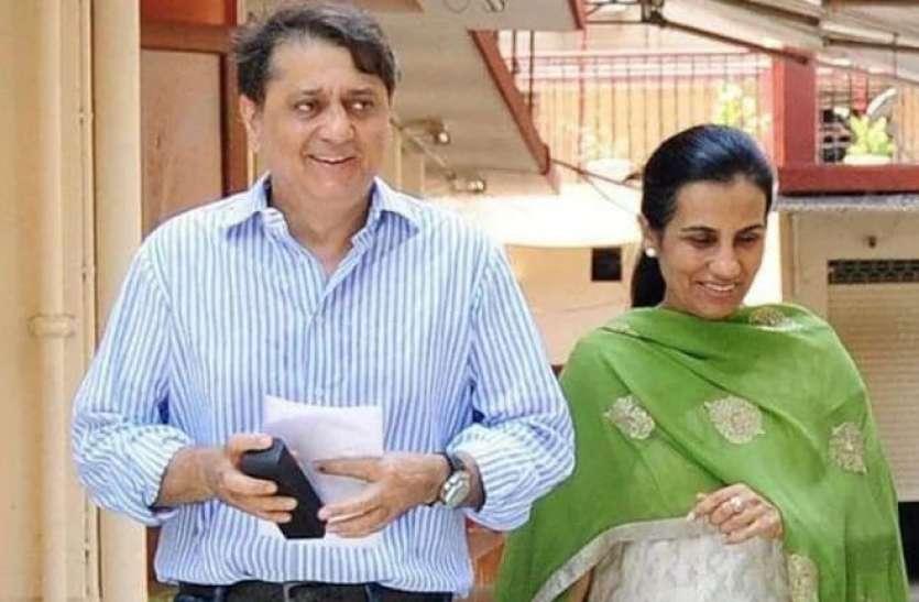 ICICI Bank-Videocon Case : चंदा कोचर के पति को राहत, बांबे हाईकोर्ट से मिली जमानत