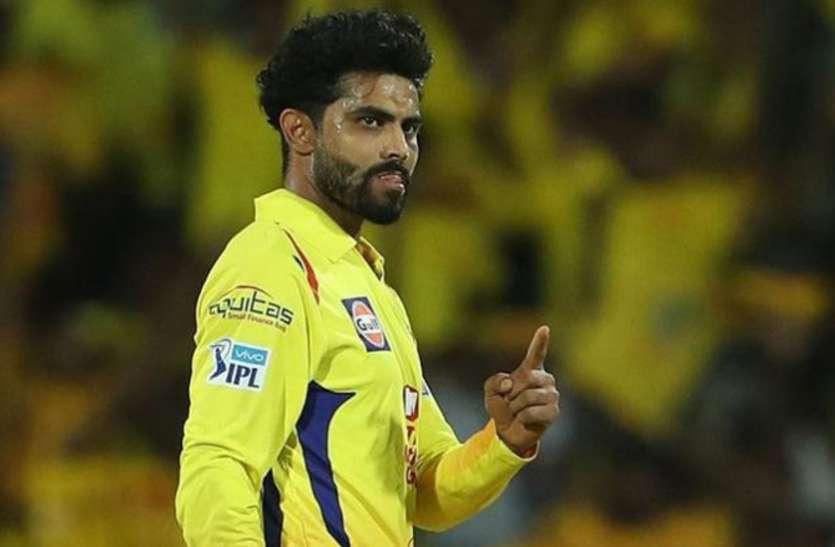 IPL 2021 : Ravindra Jadeja Has Increased Chennai Super Kings Tension