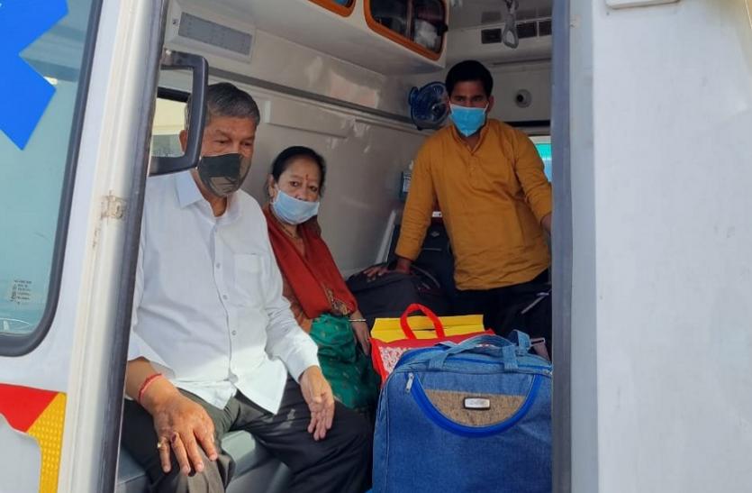 Uttarakhand: हरीश रावत कोरोना पॉजिटिव, एयर एंबुलेंस से लाए गए दिल्ली एम्स