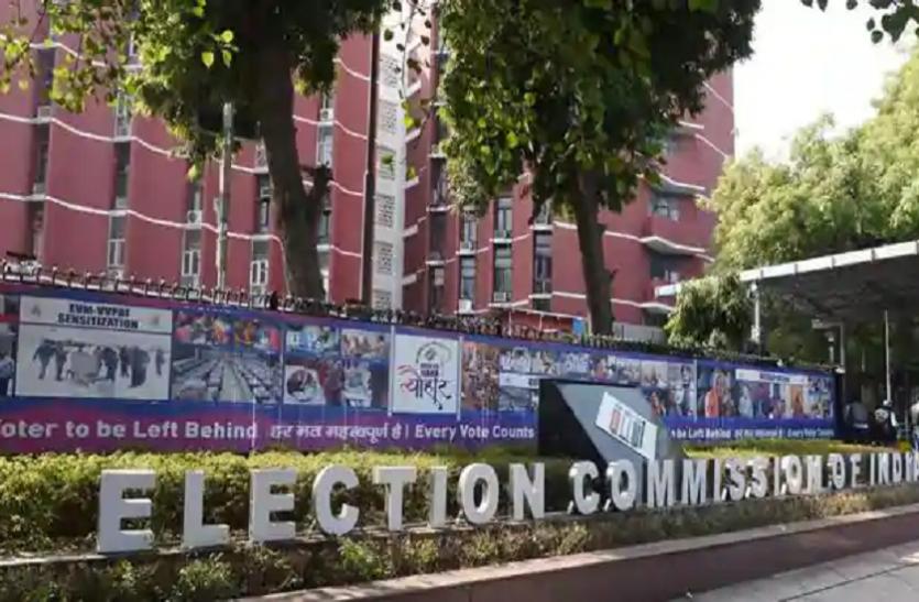 West Bengal Assembly Elections 2021: चुनाव आयोग ने पांच अफसरों को हटाया