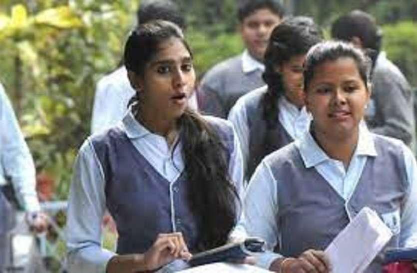 Bihar Board 12th Result 2021: बिहार बोर्ड इंटर रिजल्ट जारी, फेल होने वाले छात्र कर सकते हैं ये उपाय