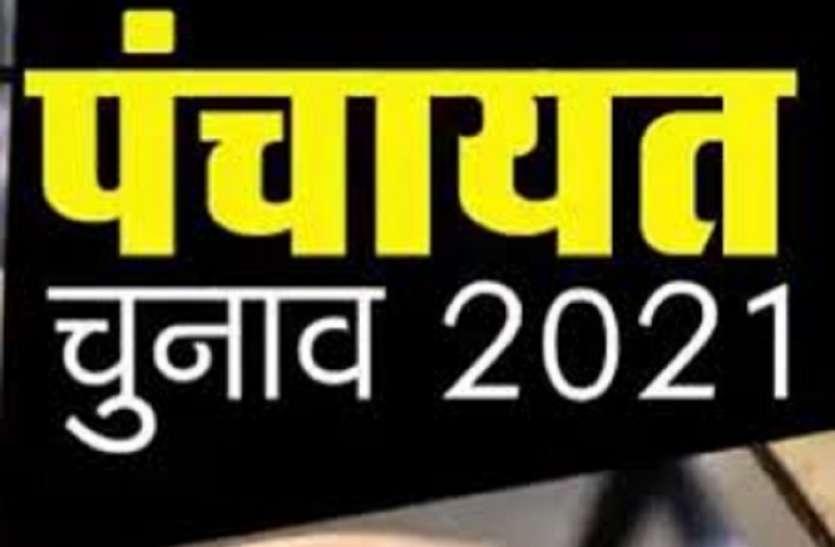 यूपी पंचायत चुनावः महिला प्रत्याशी का यूं हो रहा था प्रचार, पुलिस ने किया चालान, गाड़ी की जब्त
