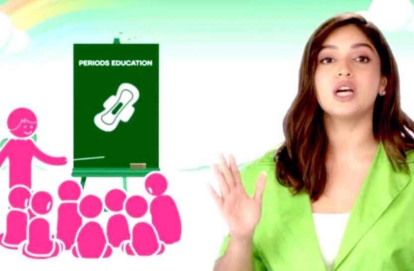 She News :  ...ताकि पढ़ाई बीच में न छोड़ें लड़कियां