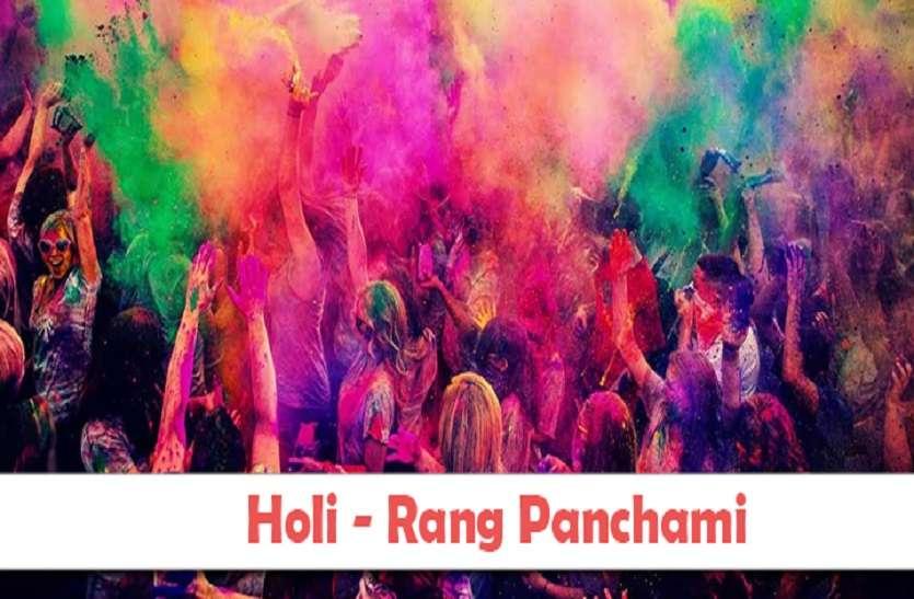 holi-rang panchami colours